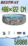 Каркасный бассейн BESTWAY 488 x 122 СМ