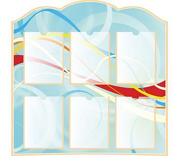 Информационный стенд (голубой фон)