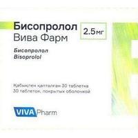 Бисопролол Вива Фарм 2,5 мг №30