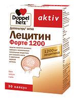 Доппельгерц Актив Лецитин Форте 1200мг №30