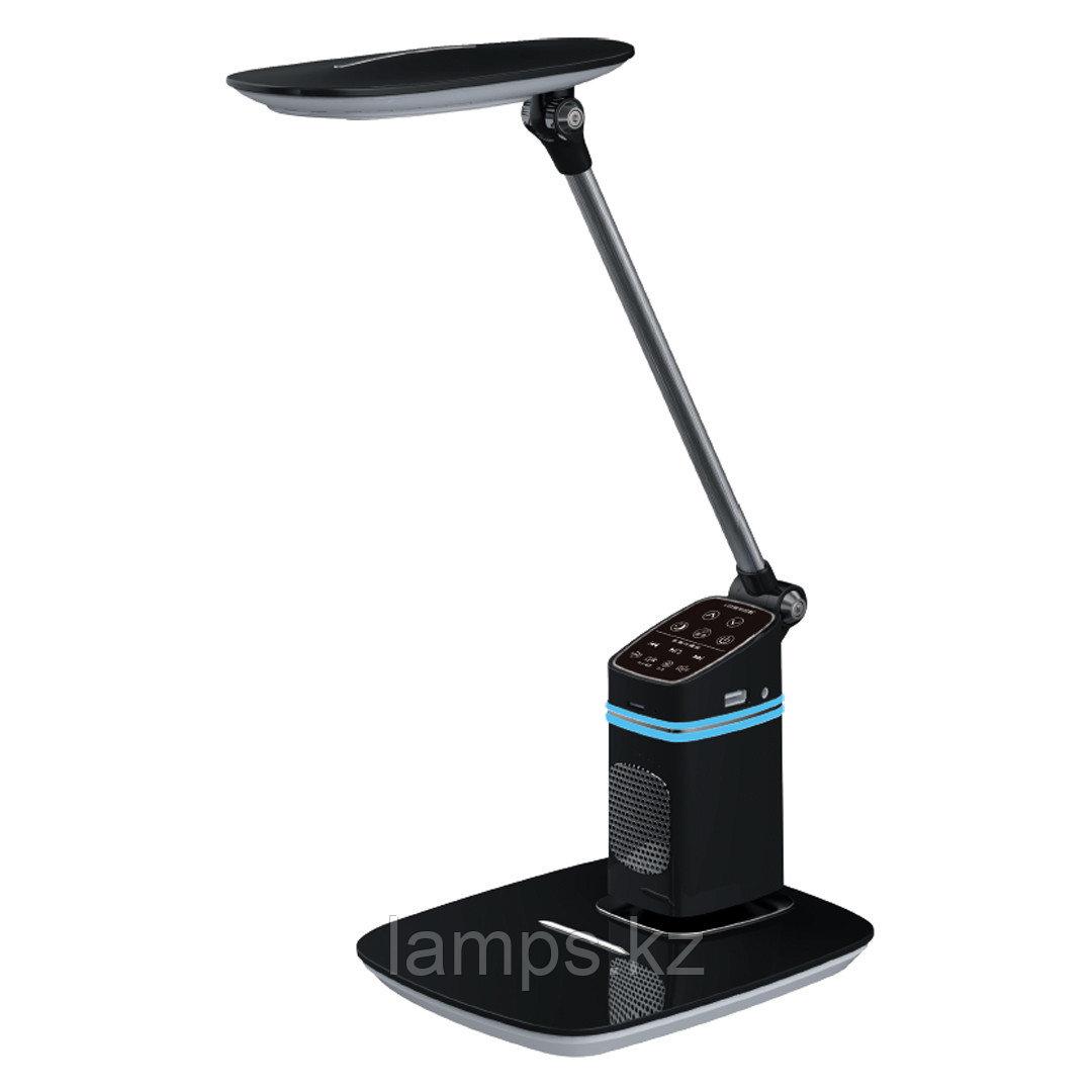 Настольная лампа (BLW) BL1231 Black