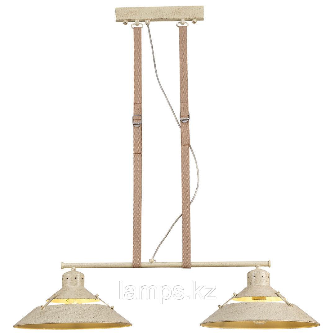 Подвесной светильник (MANTRA)  5433-2