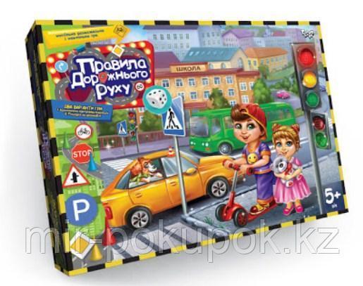 Детская настольная игра Правила Дорожного Движения