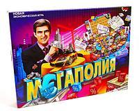 Игра настольная «Мегаполия»