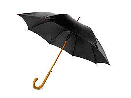 Зонт-трость Радуга, черный (артикул 906107)
