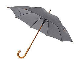 Зонт-трость Радуга, серый (артикул 907048)