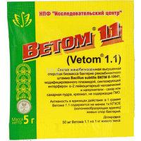 Ветом 1.1, Пробиотик, для профилактики и лечения дисбактериозов, пакетик 5 гр.