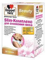 Доппельгерц Бьюти SLIM-комплекс для снижения веса №60 капс