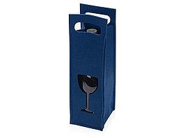 Декоративный чехол для бутылки, синий (артикул 949632)