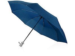 Зонт Леньяно, синий (артикул 906172)