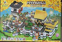Конструктор крепость Майнкрафт MyWorld Neverland 4 в 1 1345 дет.
