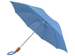 Зонт Oho двухсекционный 20, голубой (артикул 10905803)