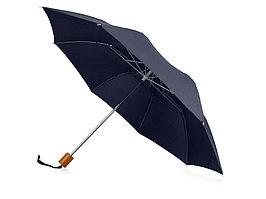 Зонт Oho двухсекционный 20, синий (артикул 19547889)