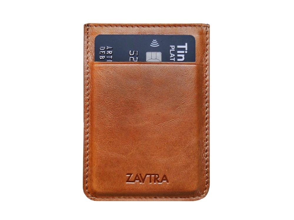 Минималистичный кошелек, коричневый (артикул 139608)