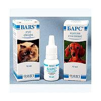 Барс, Глазные капли антибактериальные для кошек и собак, фл 10 мл.