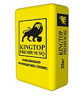 Пол, упрочненный KINGTOP Corund Premium (топинг)