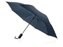 Зонт складной Андрия, синий (артикул 906152)