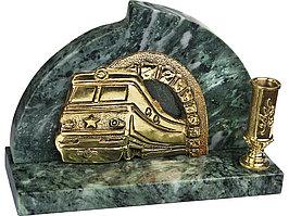 Настольный прибор Поезд, золотистый/зеленый (артикул 61724)