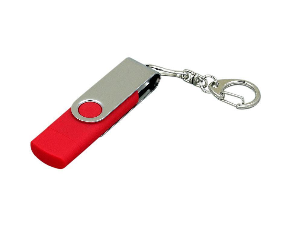 Флешка с  поворотным механизмом, c дополнительным разъемом Micro USB, 16 Гб, красный (артикул 7030.16.01)