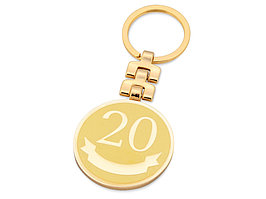 Брелок Юбилей - 20 лет, золотистый (артикул 705225)