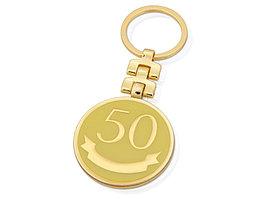 Брелок Юбилей - 50 лет, золотистый (артикул 705235)