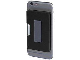 Картхолдер RFID, черный (артикул 13495100)