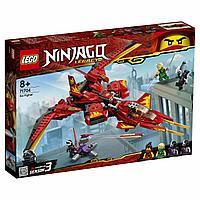 LEGO Ninjago Истребитель Кая