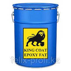 KING COAT EPOXY FAT - наливной двухкомпонентный эпоксидный состав с применением кварцевого наполнителя