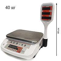 Электронные торговые весы 40 кг ACS-30
