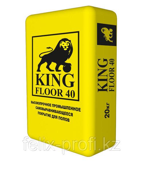 KING FLOOR 40 Самовыравнивающееся промышленное покрытие на неорганическом связующем
