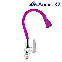 Смеситель ZEGOR SOP4-F045 VLT одноручный для кухни с гибким изливом на гайке, фиолетовый