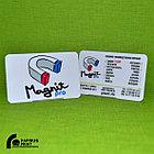 Пластиковые дисконтные карты, фото 5