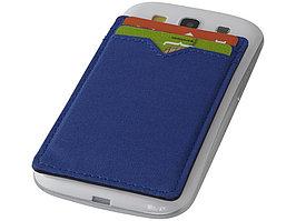 Бумажник RFID с двумя отделениями, ярко-синий (артикул 13425701)