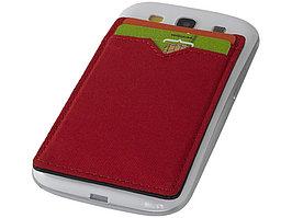 Бумажник RFID с двумя отделениями, красный (артикул 13425702)