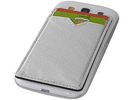 Бумажник RFID с двумя отделениями, серебристый (артикул 13425703)