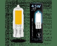 Лампа Gauss G4 AC220-240V 4.5W 400lm 4100K стекло LED 1/10/200
