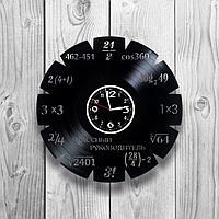 Настенные часы из пластинки, Математика, подарок математику, 1253
