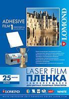 A4,25л 78п/m2 Пленка самоклеющаяся белая матовая для лазерных принтеров