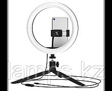 Кольцевой светодиодный светильник с комплектом креплений для установки телефона . Ø 26см. Работает от USB,