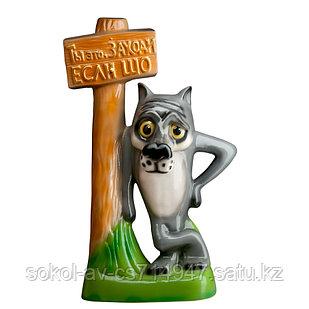Садовая фигура Волк Жил-был пёс, декор, фигурка, скульптура для сада, керамическая, ландшафтная, 57 см