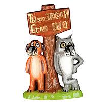 Садовая фигура Волк Жил-был пёс, декор, фигурка, скульптура для сада, керамическая, ландшафтная, 45*30*20 см
