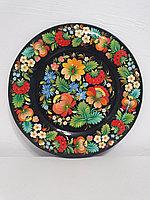 Декоративная тарелка настенная Петриковская роспись, декор для кухни, дома, интерьера, спальни, 26 см, 005