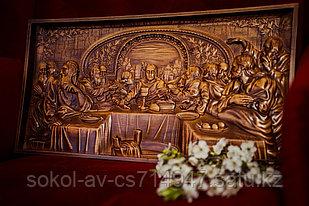 Панно резное из дерева Тайная Вечеря 16 х 29 х 3 см