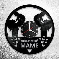 Настенные часы из пластинки Любимой маме, подарок ,украшение (оформление) комнаты к празднику, 1097