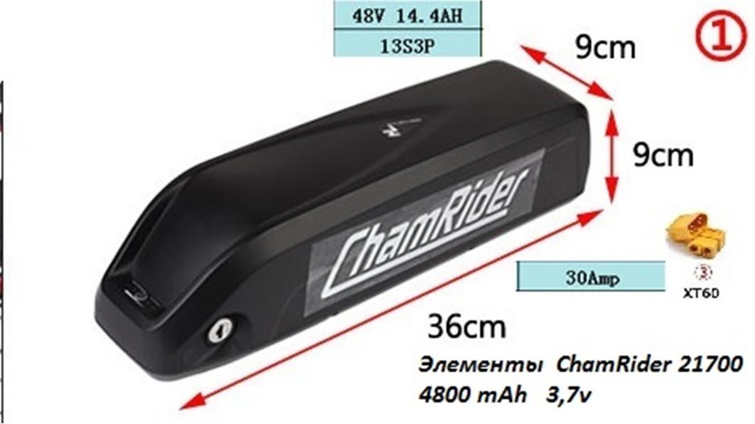 Аккумулятор Li-ion  48v 14A/H + зарядн. устройство 48 v. Вес 4,0 Кг. Для моторов до 1000w