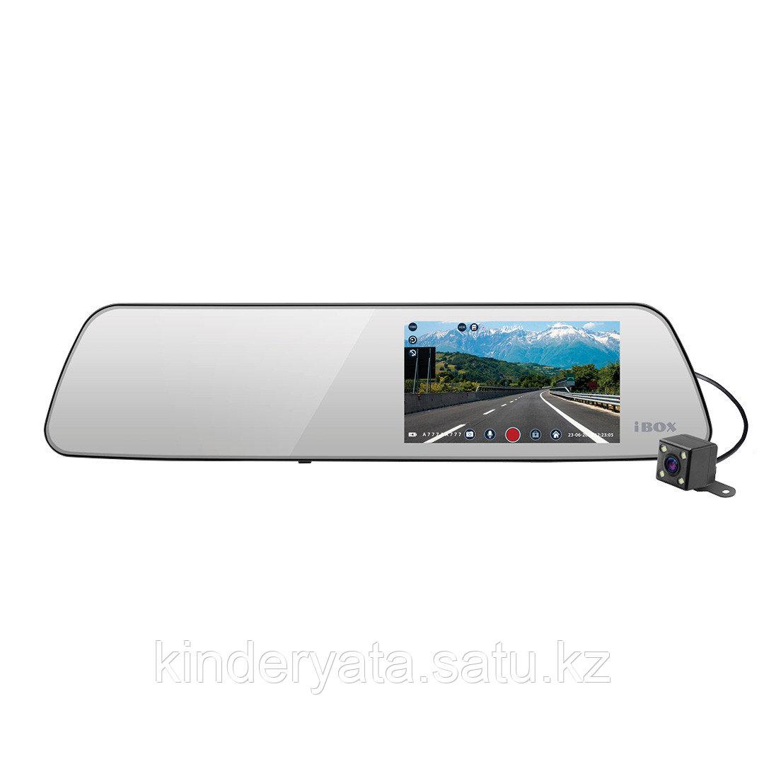 Видеорегистратор iBOX Spectr Dual