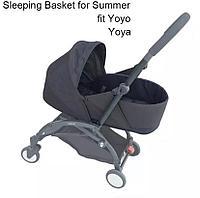 Люлька для детской коляски (с бортиком)