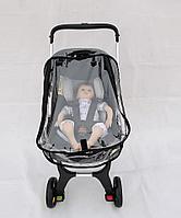 Дождевик на детскую коляску