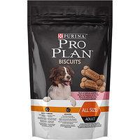Pro Plan Biscuits для взрослых собак всех пород, с лососем и рисом, уп.400гр.