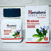 Брахми Хималая (Brahmi Himalaya) - для улучшения памяти, мозговой активности, 60 таб